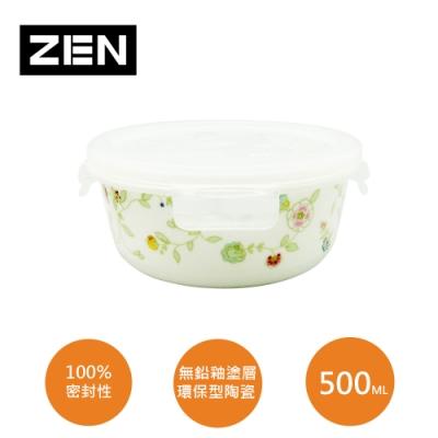 ZEN HANKOOK 蜜雪兒陶瓷微波盒500ml(圓型)