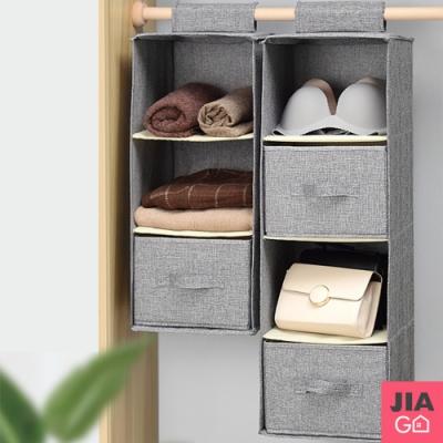 JIAGO 懸掛式加厚棉麻三層收納袋