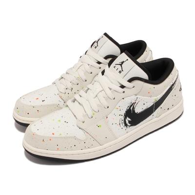 Nike 休閒鞋 Air Jordan 1 Low 男鞋 喬丹 Paint Splatter潑漆 卡其 黑 DM3528-100