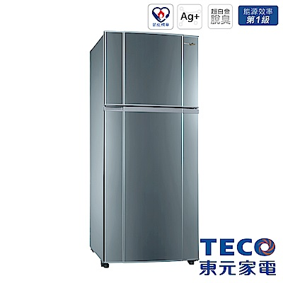 TECO 東元480公升變頻雙門冰箱R4892XHK