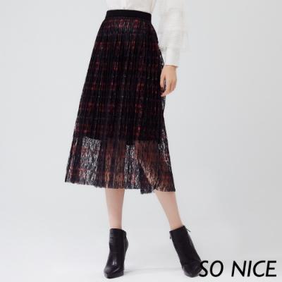 SO NICE時尚格紋印花蕾絲長裙