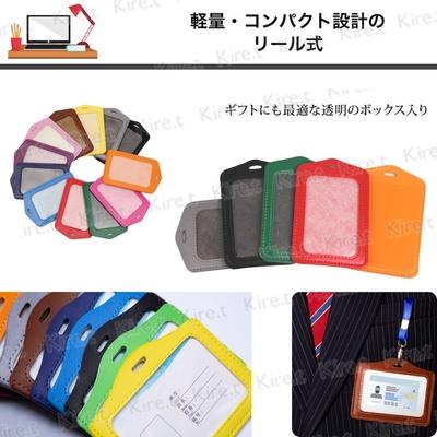 皮質識別證件套 質感吊牌悠遊卡夾超值3入-票卡工作證套 多色隨機 直橫式任選 Kiret(款式任選)