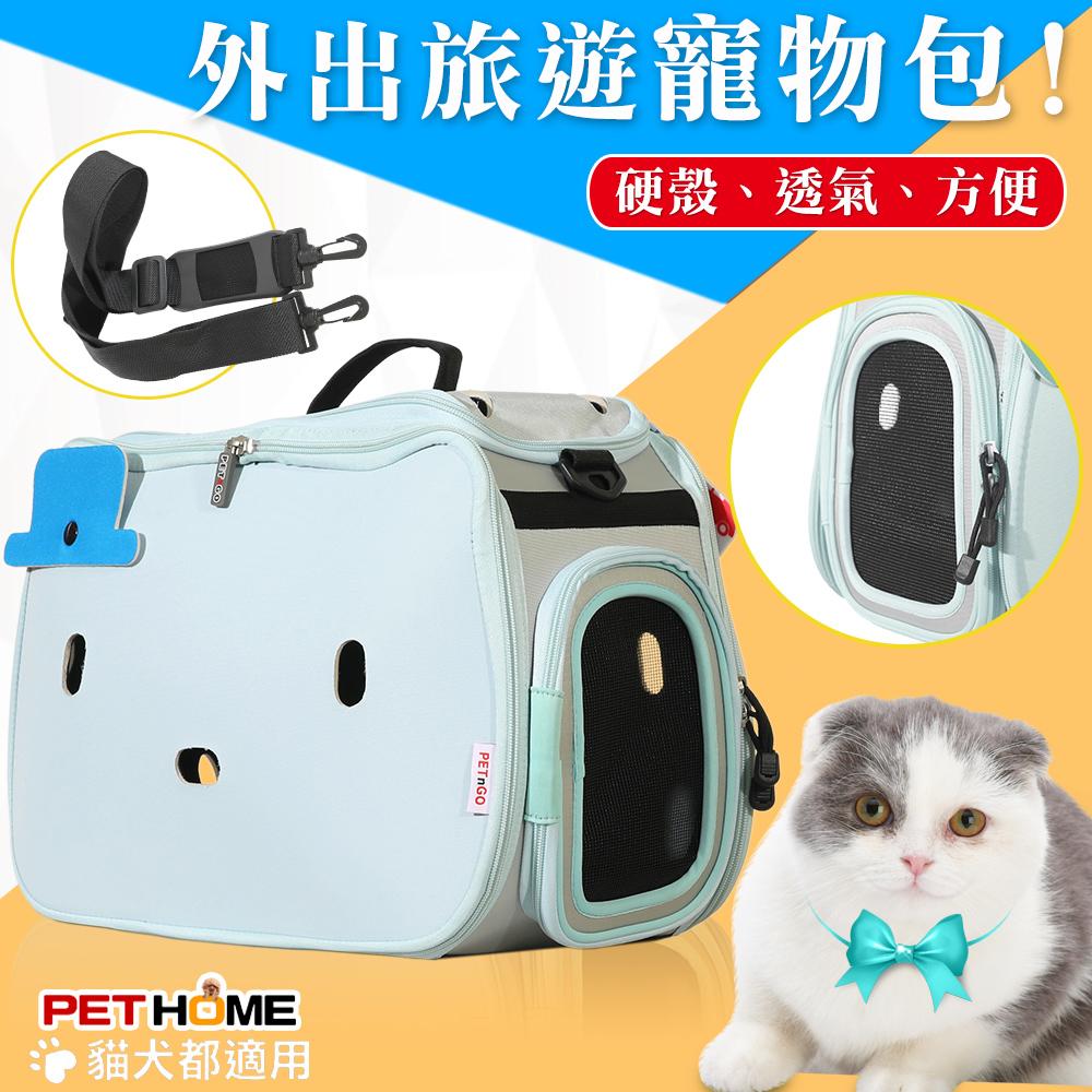 【 PET HOME 寵物當家 】KT款 攜帶 寵物 斜背包 寵物包 - 藍色