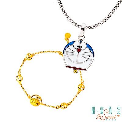 甜蜜約定 Doraemon 經典哆啦A夢白鋼墜子+幻想黃金手鍊