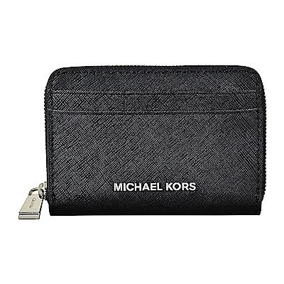MICHAEL KORS MONEY PIECES銀字LOGO防刮皮革拉鍊卡片零錢包(黑)