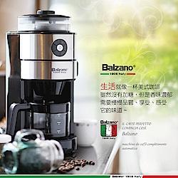 義大利Balzano全自動研磨咖啡機六杯份-BZ-CM1106