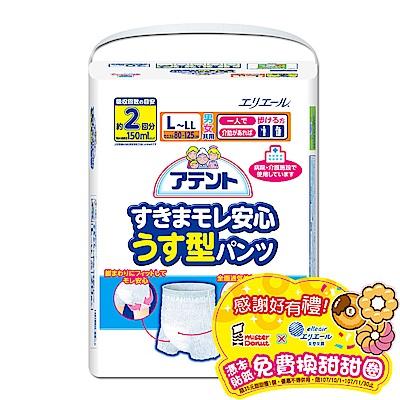 (買就送甜甜圈)日本大王Attento超透氣防漏復健褲L~LL(20片/包)X2包/箱