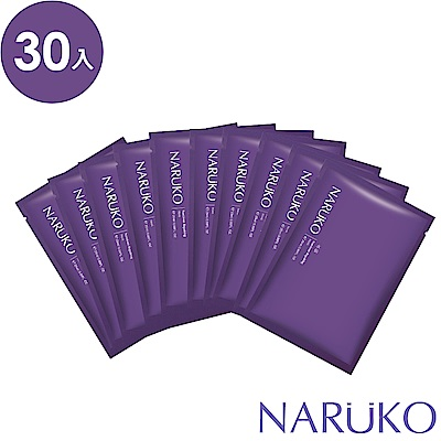 NARUKO牛爾 水仙DNA奇蹟修護面膜30片共3盒
