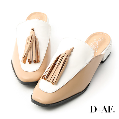 D+AF 質感專屬.長流蘇設計低跟穆勒鞋*杏