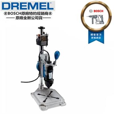 美國 精美牌 真美牌 DREMEL 220-01 多功能鑽台 不包含刻磨機本體
