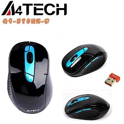 【A4 TECH 】飛梭截圖無線滑鼠  G9-570HX -B(藍黑)