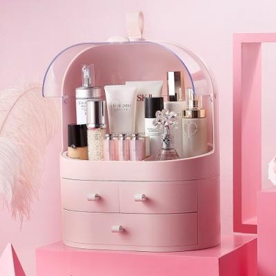 【日居良品】ABS粉系高質感防水防塵可提化妝品收納盒/小物收納盒(2色可選)