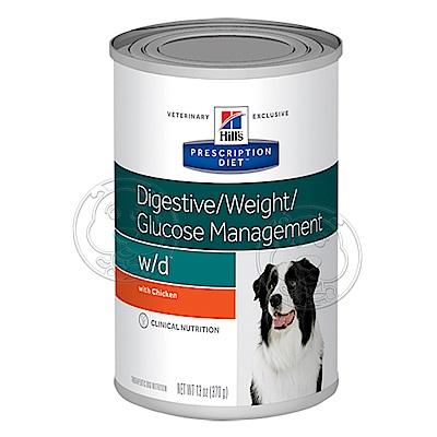 美國Hills希爾思》犬處方w/d糖尿胃腸疾病低脂配方370g*24罐