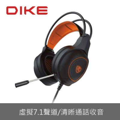 DIKE Raptor7.1環繞音效頭戴式專業電競耳麥 DGE700