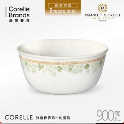 美國康寧 CORELLE 微風薄荷900ml拉麵碗