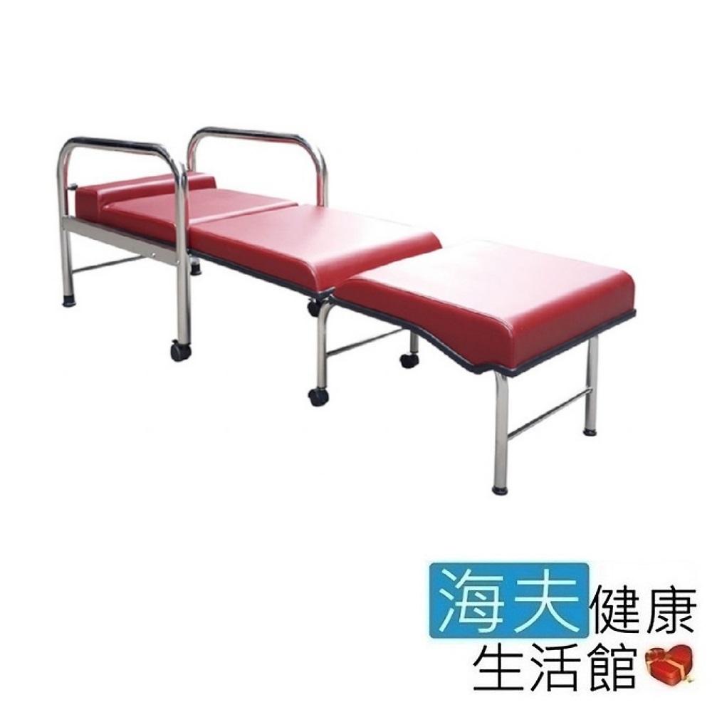 海夫 耀宏 YH017-1 不鏽鋼 加寬型 坐臥兩用陪伴床椅