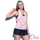 Dione 狄歐妮 泳裝 三件式裙裝 時尚百搭(F附帽M-L)
