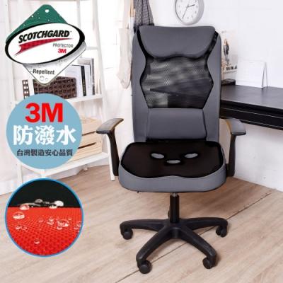 凱堡 3M防潑水美曲腰背3孔後收折手電腦椅