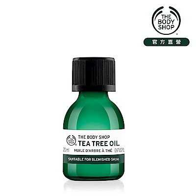 The Body Shop 天然茶樹精油20ML