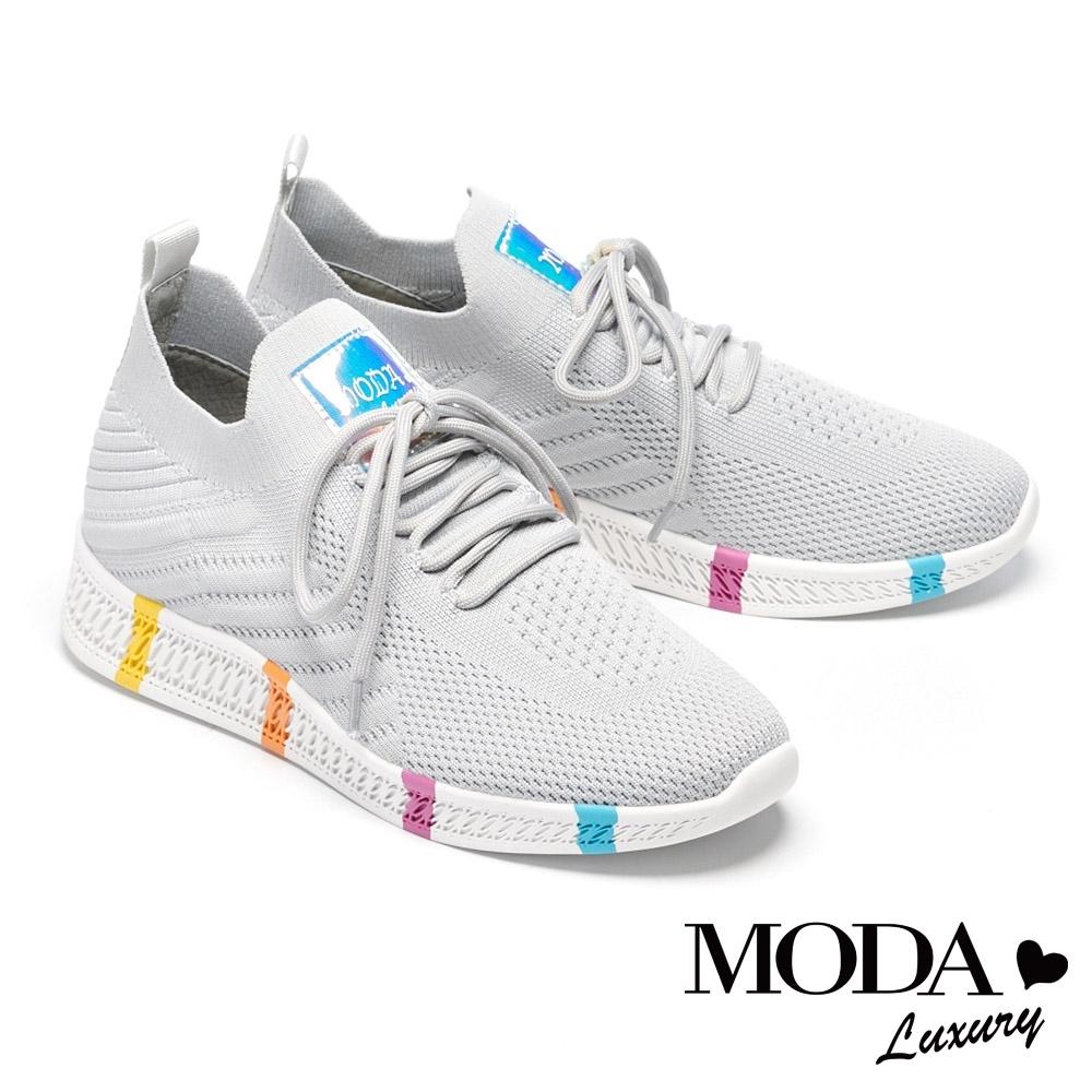 休閒鞋 MODA Luxury 俏皮彩條點綴飛織綁帶厚底休閒鞋-灰
