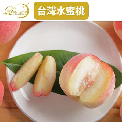 【甜露露】梨山水蜜桃大8顆入手提禮盒(2.5斤±10%)
