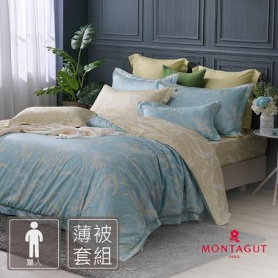 MONTAGUT-清雅冬芒-300織紗精梳棉薄被套床包組(單人)