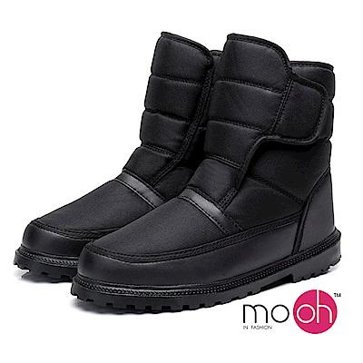 mo.oh-防水雪釦輕量化男女情侶防滑雪靴-黑色