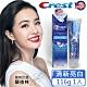 美國Crest-3DWhite鑽感鎖白牙膏116g-清新亮白 product thumbnail 1