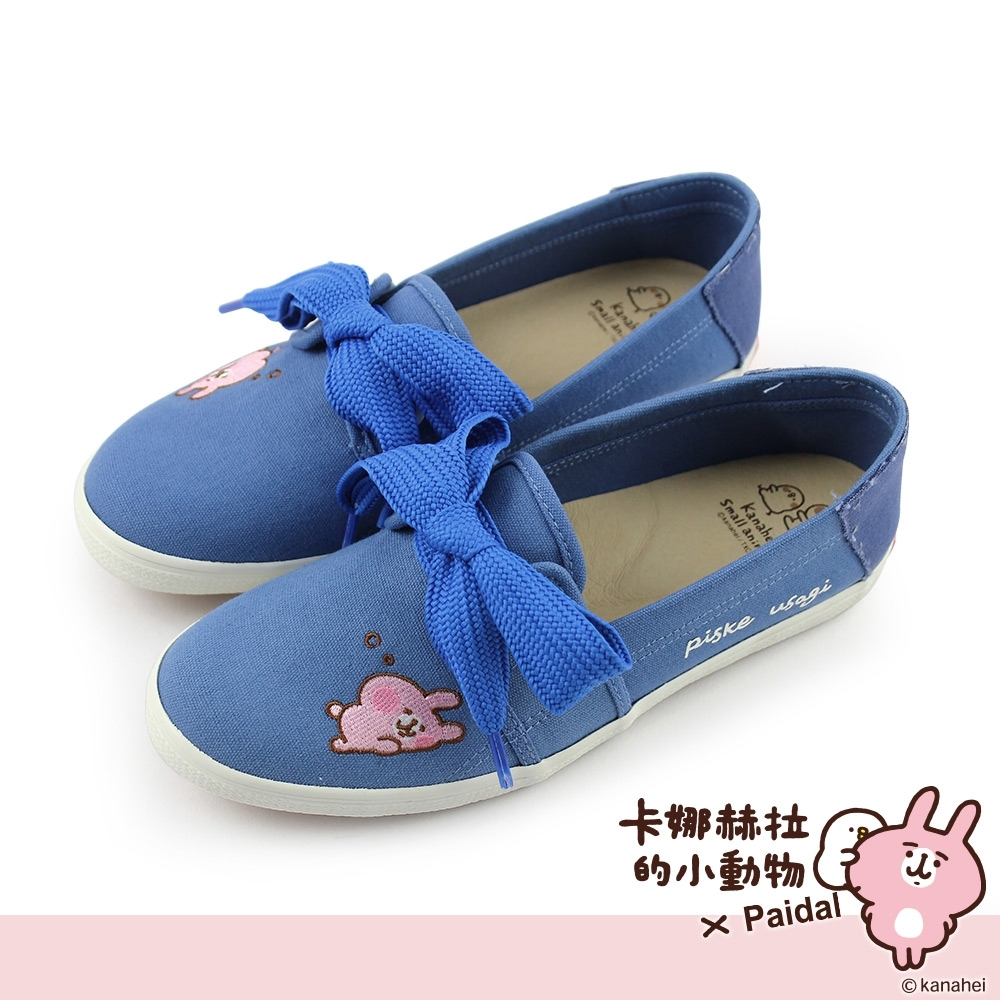 Paidal x 卡娜赫拉的小動物 白日夢寬鞋帶綁帶帆布鞋-藍