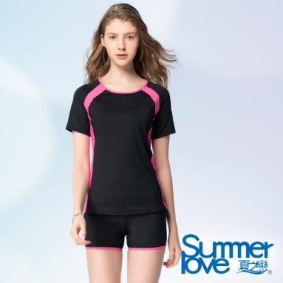 夏之戀SUMMERLOVE 衝浪裝二件式泳衣