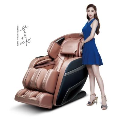 【預購】TAKASIMA高島 愛享受頂級按摩椅 A-8320