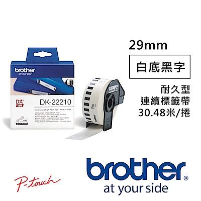 Brother DK-22210 連續標籤帶 ( 29mm 白底黑字 ) 耐久型紙質