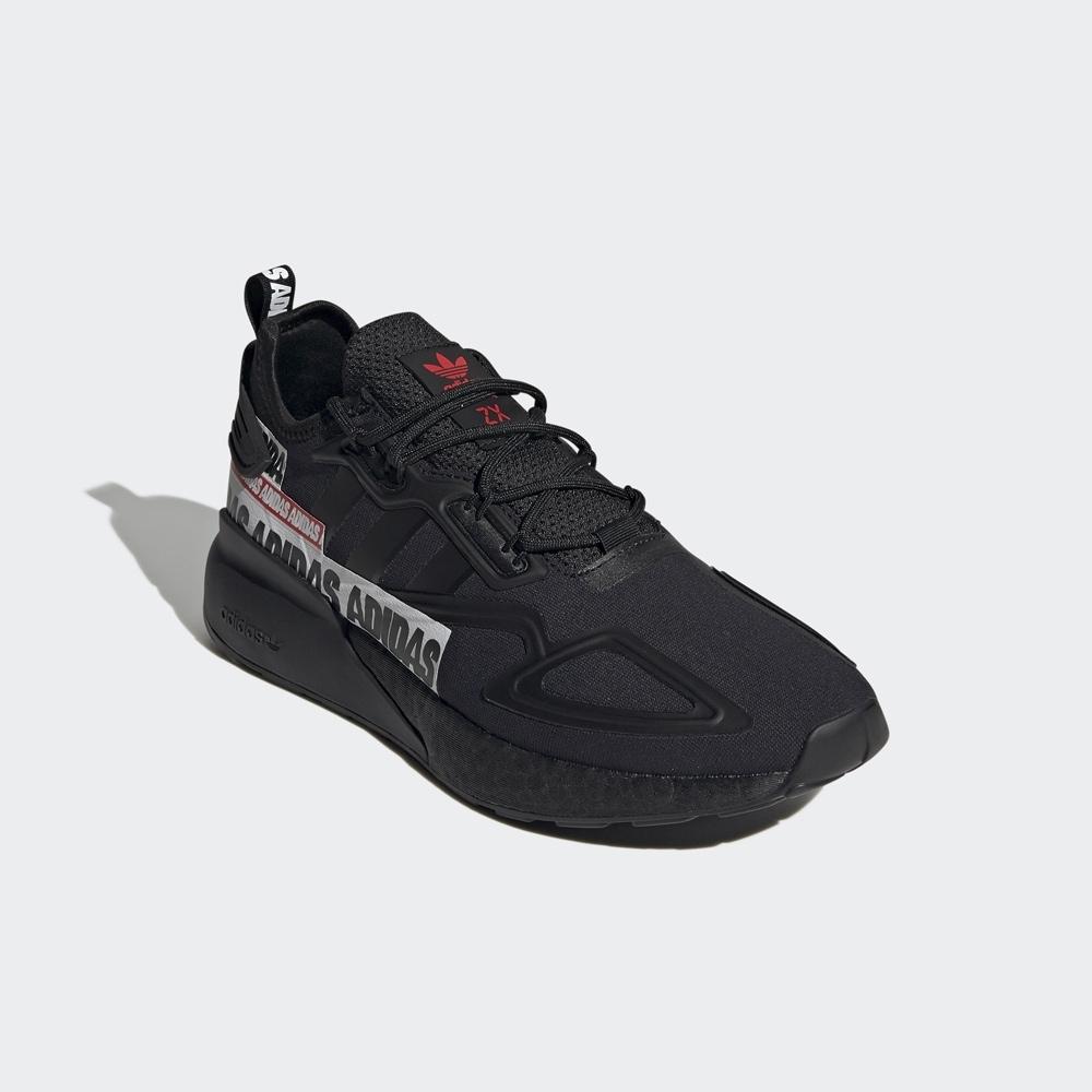 adidas ZX 2K BOOST 經典鞋 男/女 FX7038