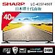SHARP夏普 40吋 FHD 智慧連網液晶顯示器 LC-40SF466T product thumbnail 1