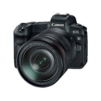 CANON EOS R+RF24-105mm+原廠轉接環 全片幅 單鏡組*(中文平輸)