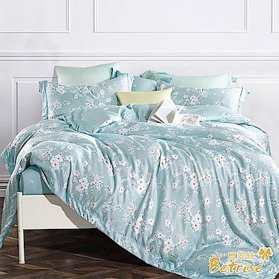 Betrise悄聲  加大 3M專利天絲吸濕排汗八件式鋪棉兩用被床罩組