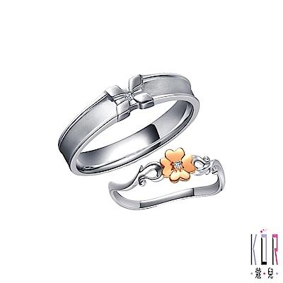 K OR蔻兒 心花開鑽石/白鋼成對戒指