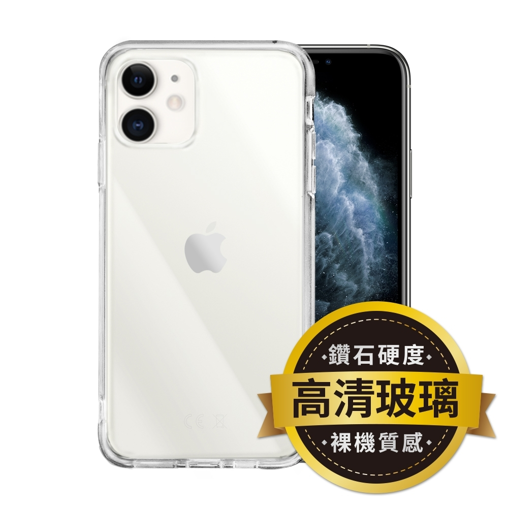 Adpe iPhone 12 mini (5.4吋) 四角防摔【玻璃背板】手機殼