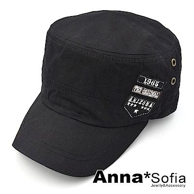 AnnaSofia 1985布標 純棉防曬遮陽嘻哈棒球帽軍帽(酷黑系)