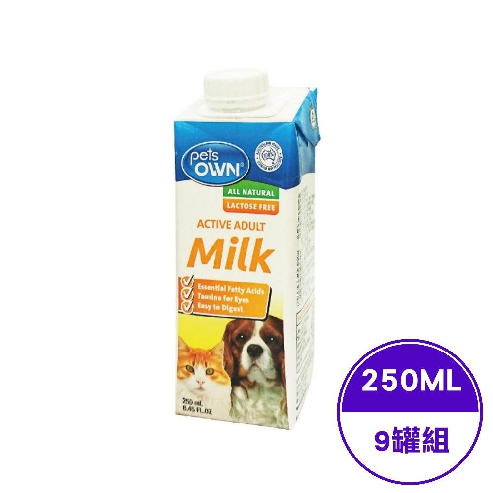 澳洲pets OWN Milk寵物專屬牛奶-貓狗通用型 250mL/8.45FL.OZ(9入組)