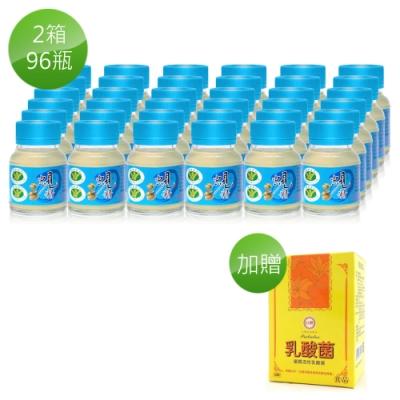 台糖 原味蜆精(48瓶)x2箱(贈乳酸菌x1盒)