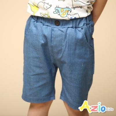 Azio Kids 男童 短褲 後造型口袋純色薄牛仔短褲(藍)