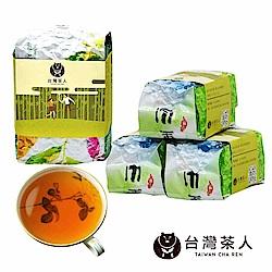 台灣茶人凍頂熟香烏龍-碳焙風味4件組 1斤/4兩裝