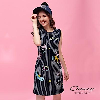 OUWEY歐薇 童趣刺繡運動風條紋洋裝(藍)