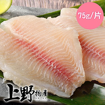 【上野物產】台灣特選鯛魚片 ( 75g土10%/片 ) x20片
