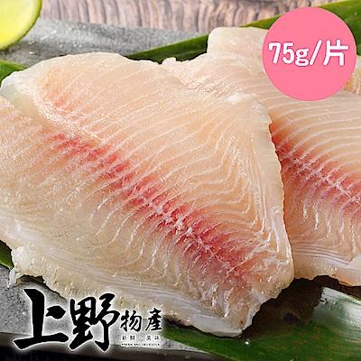 【上野物產】台灣特選鯛魚片 ( 75g土10%/片 ) x40片