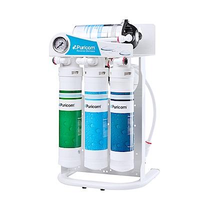 普家康 大流量直輸省力快拆RO淨水器-不含出水龍頭