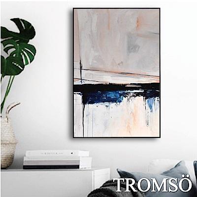 TROMSO 北歐生活版畫有框畫-極淨冰河WA77