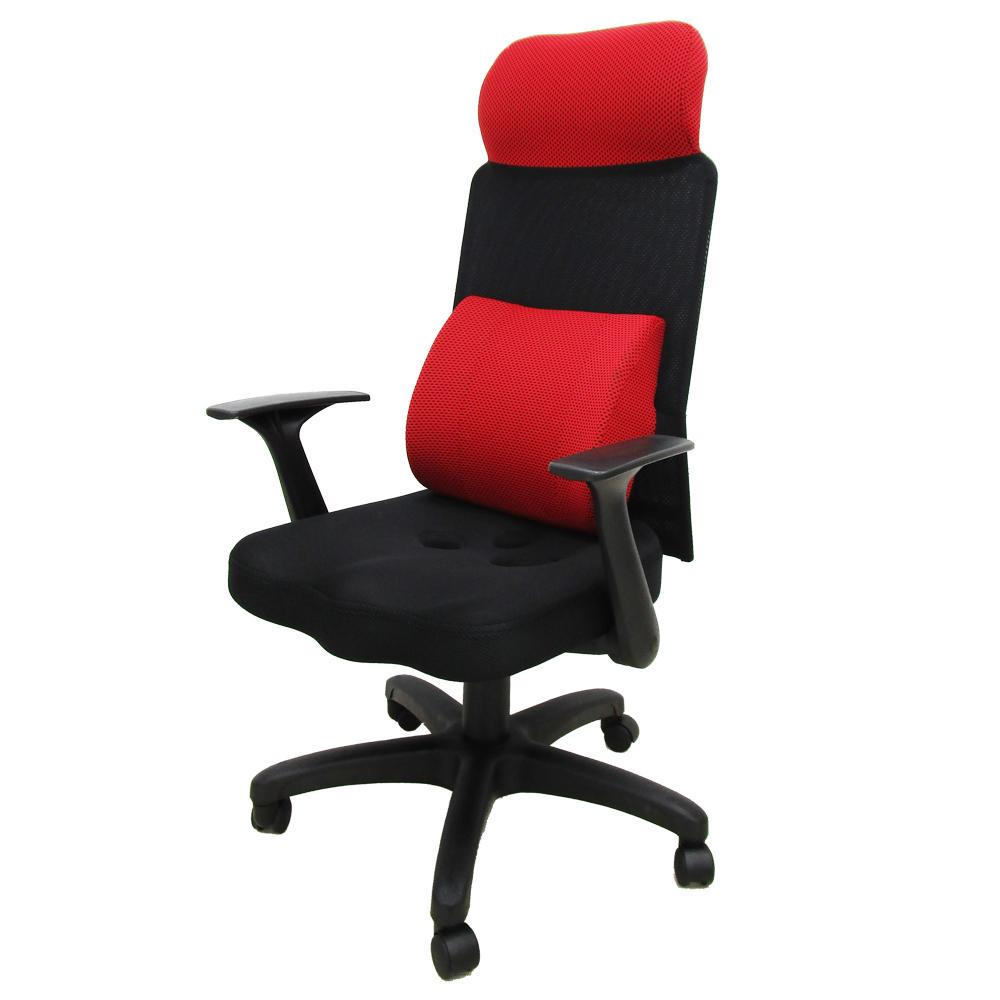 Z.O.E 卡奇斯高背護腰網椅/3D立體坐墊 (紅色)