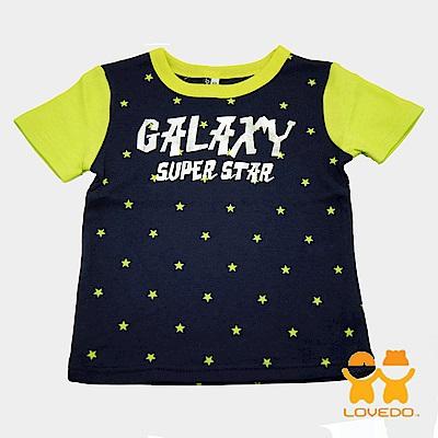【LOVEDO-艾唯多童裝】銀河之星 拼色短袖T恤 (深藍)